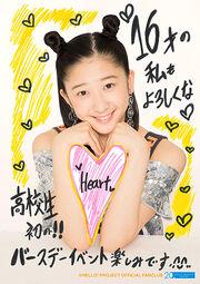 AkiyamaMao-BD2018