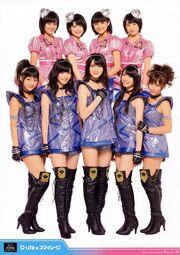 C-ute & S-mileage Premium Live 2011 Haru ~C & S Collaboration Daisakusen~