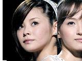 GAM 1st Concert Tour 2007 Shoka ~Great Aya & Miki~