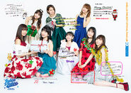 JuiceJuice-Christmas2018-A4photo