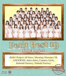 PetitBest19-bd