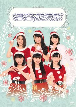 Tsubaki-Factory-FC-Event-2015-DVD-front
