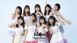 Uug2-aoiharu