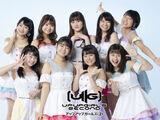 Up Up Girls (2) Aoi Haru