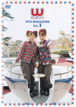 WDVDMagazineVol1-r