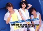 74156 Cover Single Iroppoi Jirettai Eiririn, Makko, Reina 122 425lo