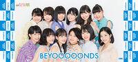 BEYOOOOONDS-HinaFes2019-mft