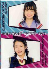 ANGERME Kamikokuryo Moe・Kasahara Momona Birthday Event 2018