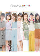 JuiceJuice-JuiceFull-visualbook
