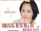 Morning Musume '16 Kudo Haruka & Nonaka Miki Birthday Event