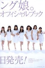 MM20ShuunenBook-preview02