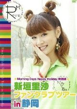 Morning Days Happy Holiday ~ Tokubetsuhen Risa Niigaki Fanclub Tour in Shizuoka