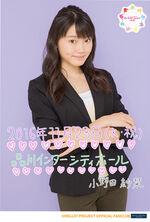 OnodaSaori-CamelliaFightsvol3