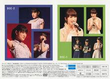 Country-Girls-Yamaki-Risa-Birthday-Event-2017-DVD-back