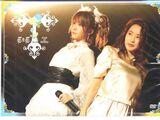 Takahashi Ai・Tanaka Reina FC Event T&T ~Kiroi to Mizuiro~ Vol.2