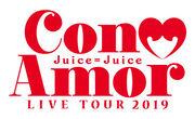 JuiceJuice-ConAmor-logo