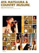 MatsuuraAya&CountryMusume-H!P2005Natsu-PB