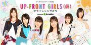 Upfrontgirls