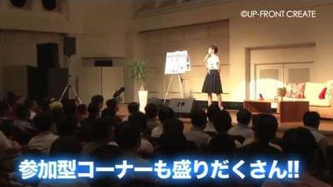【DVD】M-line Memory Vol,16