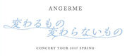 ANGERME-Haru2017KawaruMono-logo