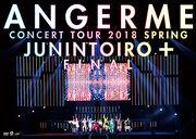 ANGERME-JuuninTooiroPlusFinal-DVD