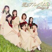 AinoAlbum8-la