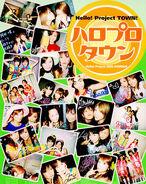 H!P2005Natsu-HelloProTown-PB