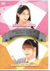 Morning Musume '20 Makino Maria・Yokoyama Reina Birthday Event