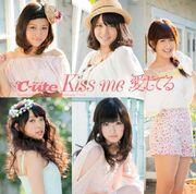 KissmeAishiteru-lb