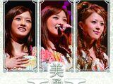 V-u-den Concert Tour 2008 Shoka v-u-densetsu V ~Saishuu Densetsu~