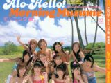 Alo-Hello! Morning Musume Shashinshuu