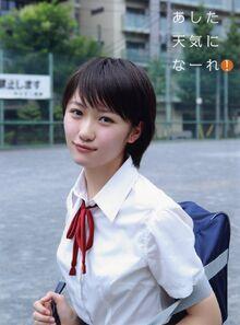 Ashitaruka