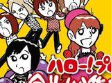 Hello! Project no Zenkyoku kara Atsumechaimashita! Vol. 1