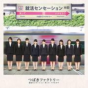 ShuukatsuSensation-lsp