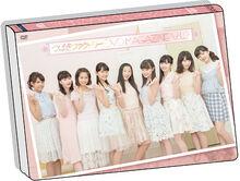 Tsubaki-DVDMag2-coverpreview