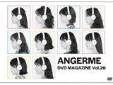 ANGERME DVD Magazine Vol.20
