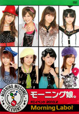 Morning Musume FC Event 2010.2 ~Morning Labo!~