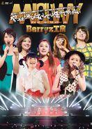 Berryz Kobo - 2013 Budokan Live DVD