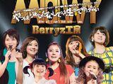 Berryz Koubou 10 Shuunen Kinen Budokan Special Live ~Yappari Anata Nashide wa Ikite Yukenai~