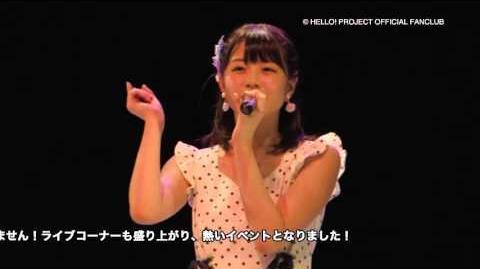 DVD「アンジュルム夏祭り2015 ~Part1~」