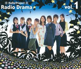 HelloProjectRadioDramaVol1-r