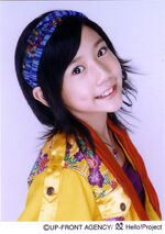 Ishimura Maiha-67875