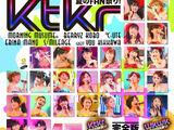 Hello! Project Tanjou 15 Shuunen Kinen Live 2012 Natsu