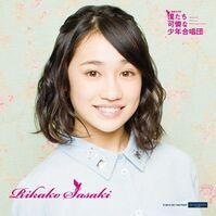 Sasaki Rikako-449307