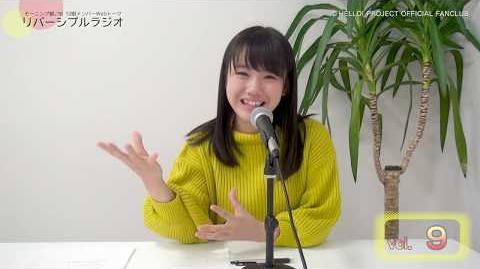DVD「モーニング娘。'18 13期メンバーWebトーク『リバーシブルラジオ』」