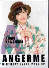 ANGERME Kawamura Ayano Birthday Event 2019