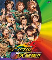 MM2008HaruSingle-bd