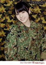 Maimi-Sengoku-Jieitai-yajima-maimi-28691530-492-700