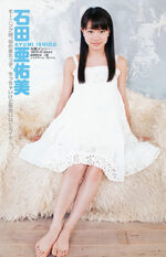 Morningmusume wyj no39 2012 04-510x791