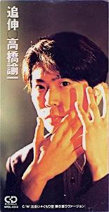 Takahashi2-1
